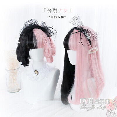 Japanese Lolita Short Curly Hair Hairpiece Double Ponytail Two-color Wigs COS