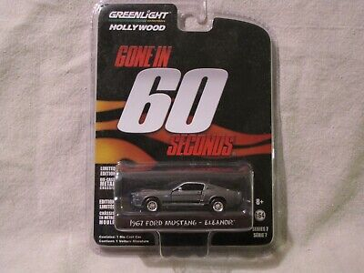 GREENLIGHT 1:64 HITCH /& TOW GONE IN 60 SECONDS FORD MUSTANG TRAILER SET 51008
