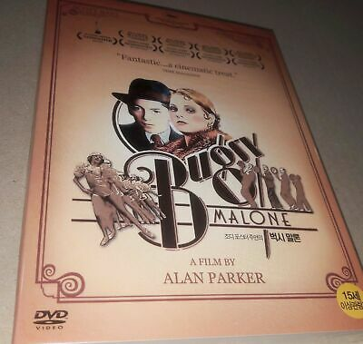 BUGSY MALONE (1976) / Alan Parker / Jodie Foster / DVD KOREA NEW
