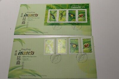 2000 Hong Kong Hk Stamp Insects Fdc Cover Set Of 2