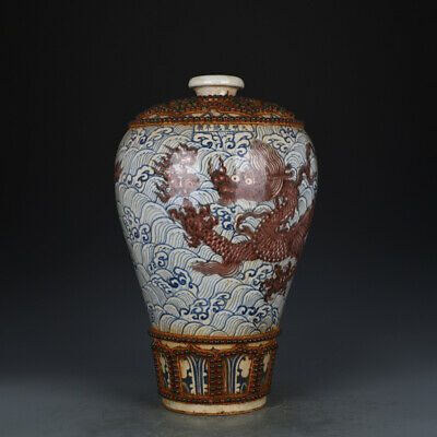 "18"" Chinese antique Porcelain Ming xuande mark red dragon Gem inlay plum vase"