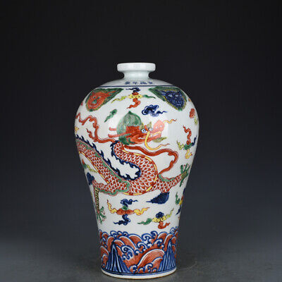"13"" Chinese antique Porcelain Ming xuande mark Multicolored dragon plum vase"