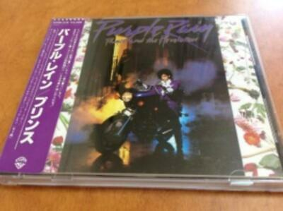 Prince and The Revolution - Purple Rain 1984 Japan Press CD 32XD-316 TARGET