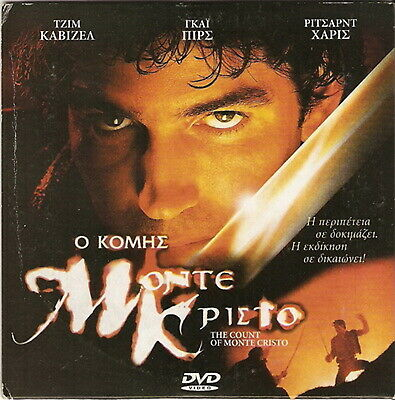 THE COUNT OF MONTE CRISTO James Caviezel Guy Pearce Richard Harris R2 DVD