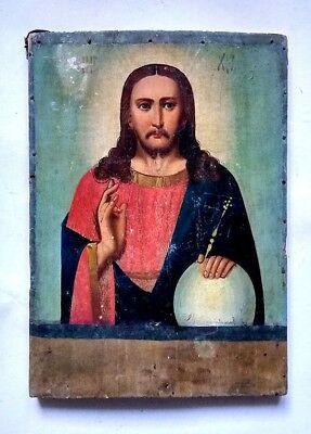 Antique Old Orthodox Icon Jesus Christ Russian Empire Hand Painted Board 29x21cm