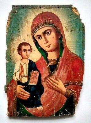 Antique Orthodox Icon Mother of God Theotokos Right Handed Russian Board 30x20cm