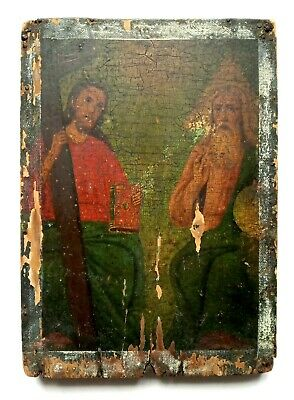 Antique Orthodox Icon The Holy Trinity Russian Empire Hand Painted Board 22x16cm