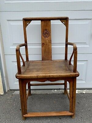 Antique Chinese Chair Rosewood Carved