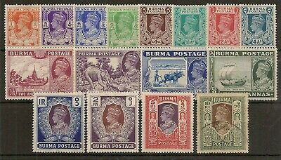 BURMA 1938-40 SET TO 10R SG18b/33 MINT (10R USED)