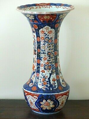 RARE Very Large 24 Inch Late 19th Century Antique Japanese Imari Trumpet Vase