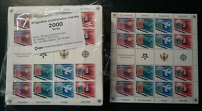500 MINIATURE SHEETS MONTENEGRO 50 years Europe CEPT 2006 ** MNH - stamps on sta