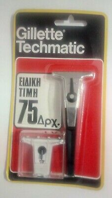 Vintage Gillette Techmatic Razor With Adjustable Cartridge New In Blister