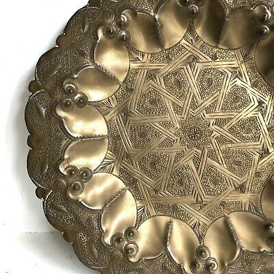 """Vtg Middle Eastern Plate Tray 11"""" Solid Brass Wall Hanging Islamic Arabic"""