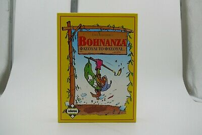 2007 Bohnanza Amigo Kaissa Greek Card Board Game Complete