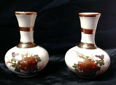 Japanese Satsuma Miniature Vase, Signed To The Base, Antique C1880