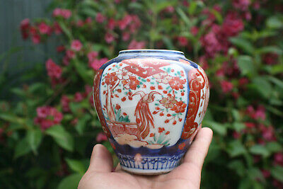 Antique Chinese Japanese Porcelain Blue White & Red Hand Painted Small Jar