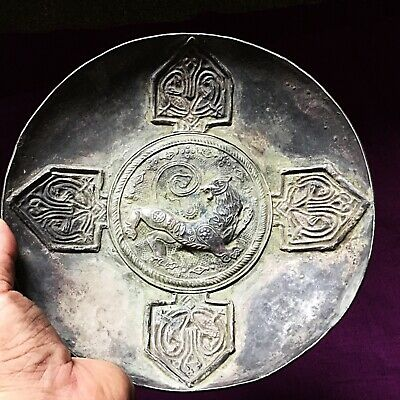 Stunning Ancient Silver Persian Pictorial Repousse Plate/bowlc 3rd 5th Cent AD