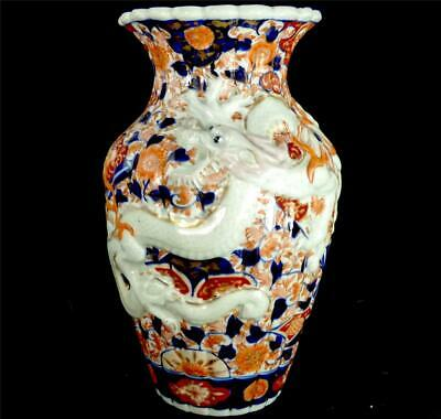N929 Antique Japanese Meiji Imari Porcelain Vase Dragons In Relief