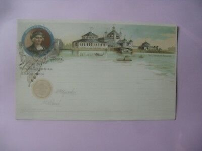 1893 Chicago Worlds Columbian Exposition The Fisheries Building