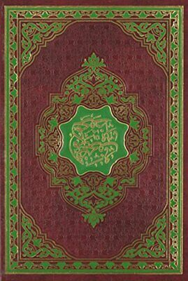 Coran tajweed Cartonne 17 X 24 avec memorisation - (Arabe) REVELATION 2200 pages