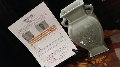Extremely Rare Antique Porcelain Ceramic Celadon from Chinese Qing Dynasty Xing