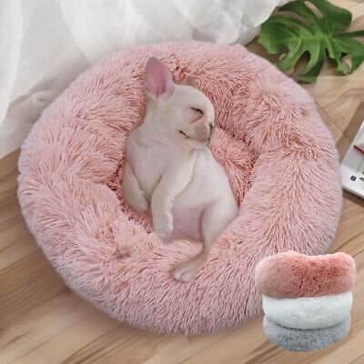 Fluffy Round Plush Large Dog Bed Soft Small Pet Calming Bed Sofa Nest Pink Gray