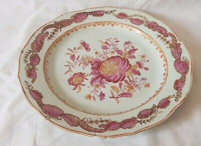 Rare Famille Rose Antique Chinese Plate. Probably Late 18Th Century