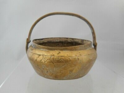Signed Chinese Vintage Small Brass Hand Warmer - Six Character Marks to Base