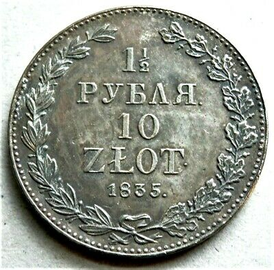 1835 Poland 1,1/2 Rubles 10 Zlotych Coin Russian Occupation 1795-1918 Collectors