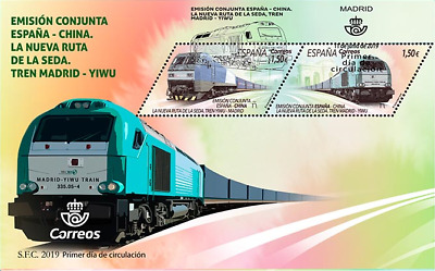 H01 Spain 2019 Ruta de la Seda Eisenbahn Zug Trains Railroad FDC ETB