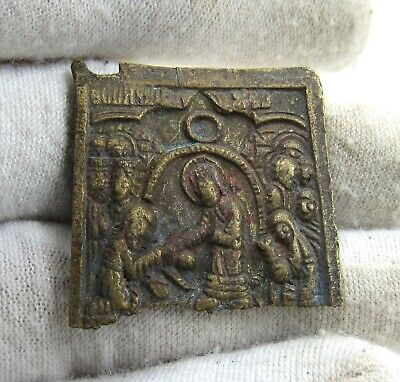 Authentic Medieval Period Bronze Icon W/ Scene From The Life Of Jesus - J264