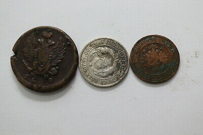 Russia Old Copper & Silver Coins Lot B19 O29