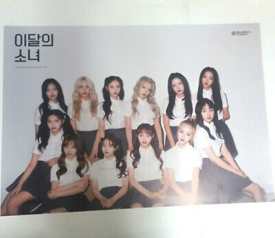 MONTHLY GIRL Official Poster LOONA + + Limited A Unfolded Hard Tube Case
