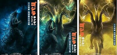 3x Godzilla King of the Monsters BANNER vinyl 27x40 poster SET Japanese version