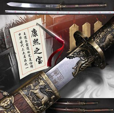 High Quality Chinese Sword Qing Dynasty Sword 康熙刀 With  Sharp Blade Hardwood
