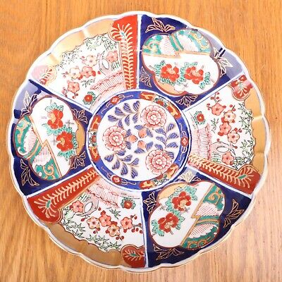 "Vintage Japanese Asian Gold Imari Round Plate 9.5"" Diameter Marked Flowers"