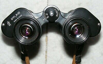 BNN2 8x30 Russian binoculars with case. Made in USSR. Ser.No.7222902