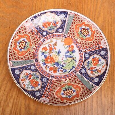 "Vintage Japanese Asian Imari Round Plate 8.25"" Diameter Flowers"