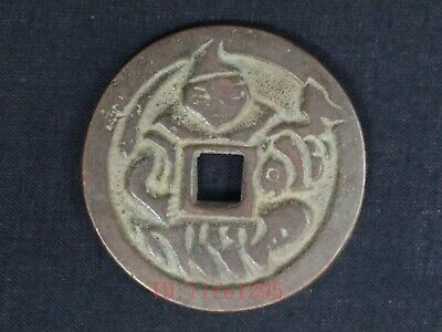 Collection Old Chinese Bronze Dynasty Antique Hole pendant Boy Fish Decoration