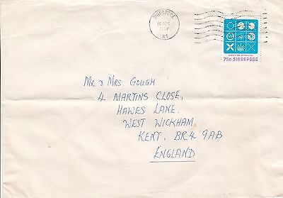 H 1807 Singapore December 1977 surface? mail to UK; 75c rate science and techno