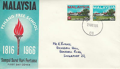 H 1462 Malaysia First Day Cover cancelled Singapore 21 October 1966