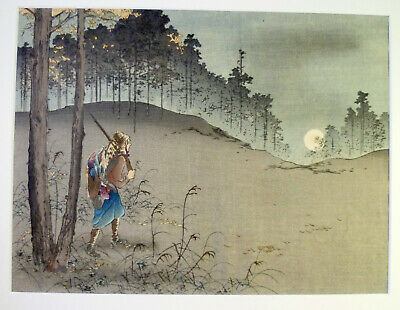 "Shoda Koho (?) Japanese Woodblock Print "" A Hunter By Moonlight"""