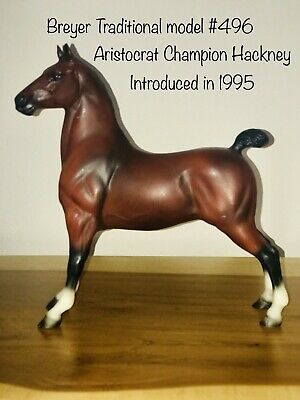 Retired 1995 Breyer Aristocrat Champion Hackney Horse Model #496