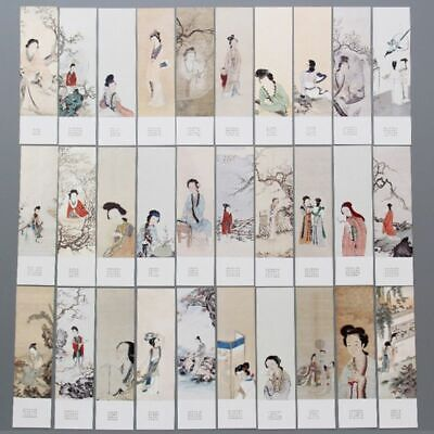 30pcs Chinese Style Paper Bookmarks Painting Card Retro Boxed Commemorative Gift