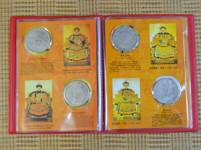 🌹The12,old Silver Copper Coins China Commemorative Book United Qing Dynasty