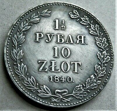 1840 Poland 1,1/2 Rubles 10 Zlotych Coin Russian Occupation 1795-1918 Collectors