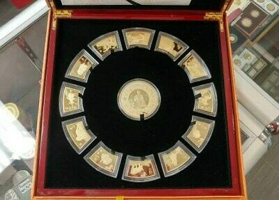 Chinese Lunar Calender Medallion Collection Set, 24K Gold Plated, RCM