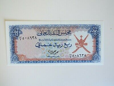 Oman Currency Board 1/4 rial 1973 UNC