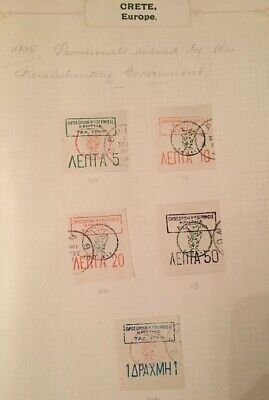 Crete Stamp,1905,1 Pages Of Used Stamps