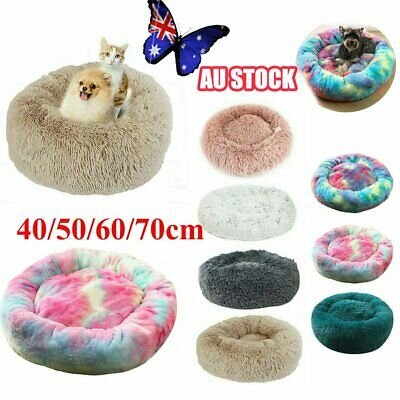 Pet Dog Cat Calming Bed Round Nest Warm Soft Plush Comfortable Self Sleeping AU